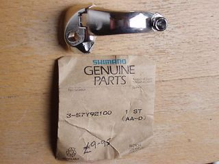 FRONT DERAILLEUR CLIP 31.8mm with ORIGINAL ALAN KEY BOLT RRP £9.95