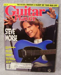 GUITAR PLAYER MAGAZINE   OCTOBER 1989 (STEVE MORSE)