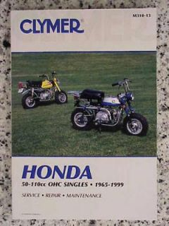 Honda Mini Trail Dirt Bike 50 65 CT 70 90 REPAIR MANUAL