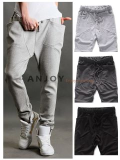 Men Harem Pants Casual Stylish Sports Pockets Design Trousers Elastic