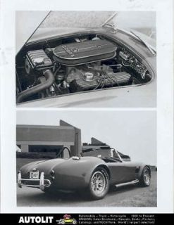 1980 Ford Shelby Cobra 427 ERA Kit Car Factory Photo