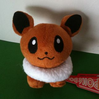 Nintendo Pokemon Eevee Soft Stuffed Plush Toy NEW WITH TAG VERY CUTE