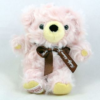 Merrythought Teddy Bear Genuine Stuffed Plush Doll Pink Key Chain 10cm