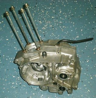 1974 HONDA XL 125 ENGINE CASES HONDA XL125 MOTOR CASES ASSEMBLY