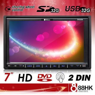 D2229 Double Din Digital Touch Screen Car DVD Player Steering Indash