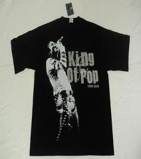 mens michael jackson king of pop black silver t shirts 2xl