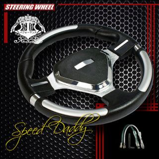 UNIVERSAL PVC LEATHER 32CM RACING STEERING WHEEL SHIELD CENTER CHROME