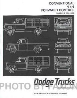 1967 Dodge Truck Shop Manual 67 Pickup Power Wagon Panel 100 800