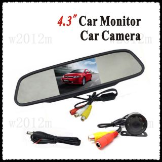 TFT LCD Car Monitor Mirror with Car Reversing Rear View Camera