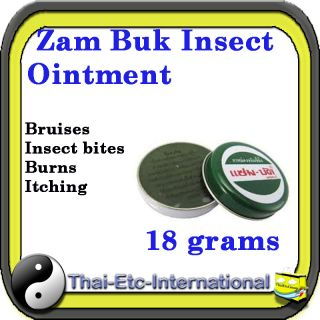Ointment Balm Herbal Insect Itch Bites Pain Relief Massage