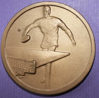 Vintage Bronze Sport Medal Table Tennis Ping Pong