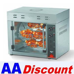 Electric Rotisserie Oven 8 Chicken Capacity Model 40704