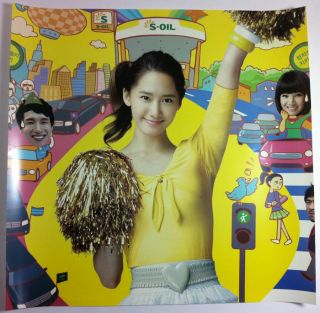 SNSD Girls Generation s Oil Promo Poster Yoona RARE