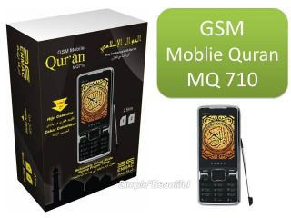 Digital Islamic Holy Quran Koran Moblie Cell phone Dual SIM card Enmac