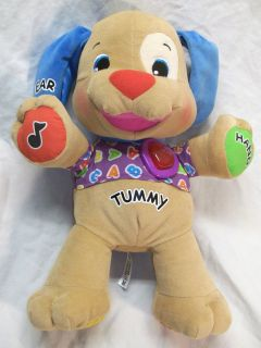 Fisher Price Laugh Learn Puppy Dog Light Up Heart Tummy Talking Plush