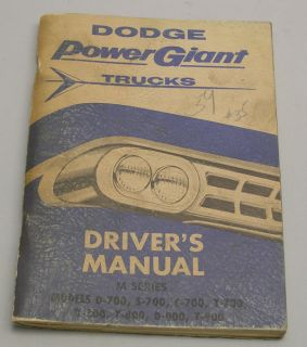 Cab Over COE Bus Power Giant Pickup Truck Drivers Manual
