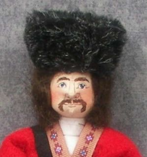 1993 Gladys Boalt Handmade Nutcracker Christmas Ornament Cossack