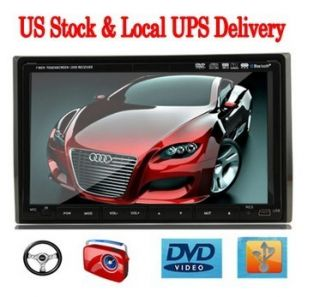 DIN 7 HD Car Stereo DVD CD Radio Player Deck Touch Screen Motorized