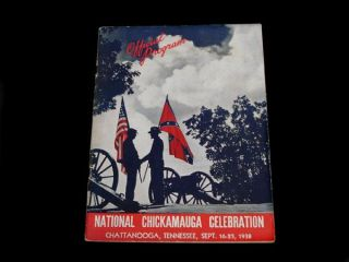 Civil War National Chickamauga Celebration Program FDR UCV Gar