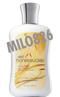 Bath Body Works WILD HONEYSUCKLE Body Lotion 8 oz Shea Butter Jasmine
