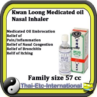 Kwan Loong Medicated Oil Massage Arthritis Pain Arthritis Relief