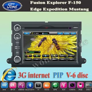 Car DVD Player + GPS for Ford Fusion Explorer Edge Expedition Mustang