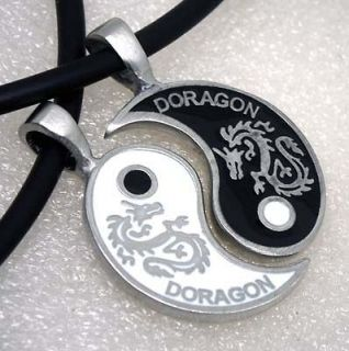 Doragon Japanese Dragon Split Yin Yang Silver Pewter Pendant Best