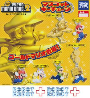 New Super Mario Bros 2 Wii Mascot Keychain x6 pcs Set Gashapon Bandai