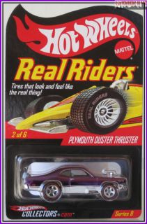 Hot Wheels Real Riders Plymouth Duster Thruster