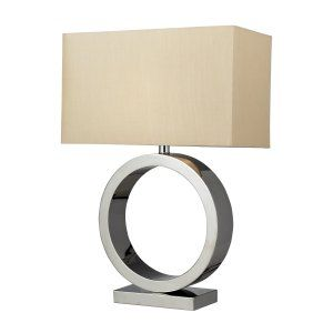 Dimond Lighting DMD D2201 Aurora Contemporary Circle Table Lamp with Light Beige